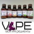 Основа VAPE 50/50