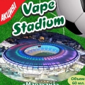 Жидкость Vape Stadium